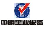 武汉中明工业设备