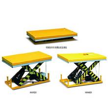 常规升降平台_1-4吨单剪电动升降平台_武汉中明工业设备