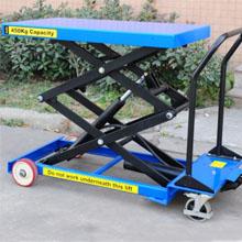 0.125-0.5吨低放型脚踏升降平台车