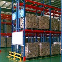常规货架_重型横梁式货架_武汉中明工业设备
