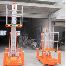 移动式桅柱平台_移动式单桅柱高空作业平_武汉中明工业设备