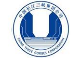合作案例_中国长江三峡集团公司与武汉中明_武汉中明工业设备