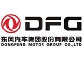 合作案例_东风汽车集团公司与武汉中明工业_武汉中明工业设备
