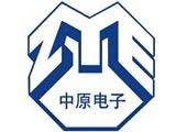 合作案例_武汉中原电子集团与武汉中明工业_武汉中明工业设备