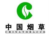 合作案例_中国烟草和武汉中明工业设备公司_武汉中明工业设备