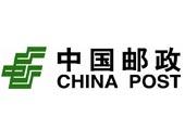 合作案例_中国邮政物流有限责任公司与武汉_武汉中明工业设备