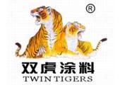 合作案例_武汉双虎涂料有限公司与武汉中明_武汉中明工业设备