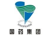 合作案例_国药集团与武汉中明工业设备公司_武汉中明工业设备