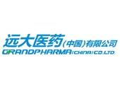 合作案例_远大医药与武汉中明工业设备公司_武汉中明工业设备