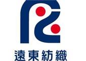 合作案例_武汉远纺新材料有限公司与武汉中_武汉中明工业设备