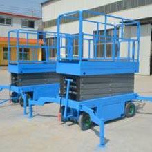 移动式剪叉平台_移动剪叉式高空作业平台_武汉中明工业设备